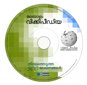 The CD cover image designed by Hiran