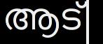 /wp-content/uploads/2012/03/meera-virama-cursor.png
