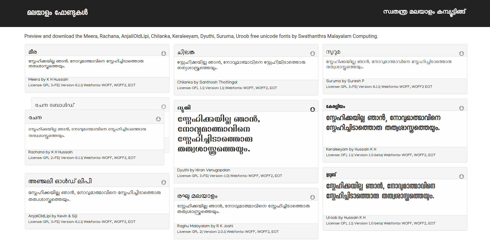 Redesigned font download page of SMC
