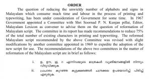 script-reformation-gov-order-1971