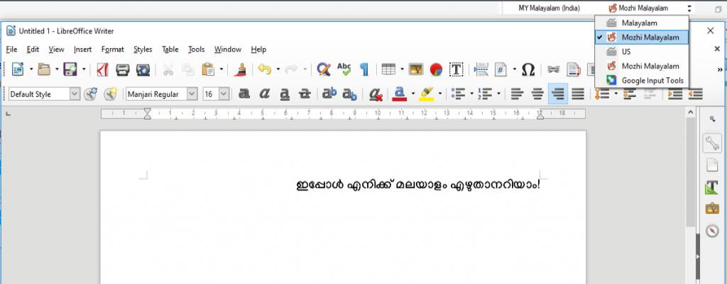 English to malayalam typing converter software free download