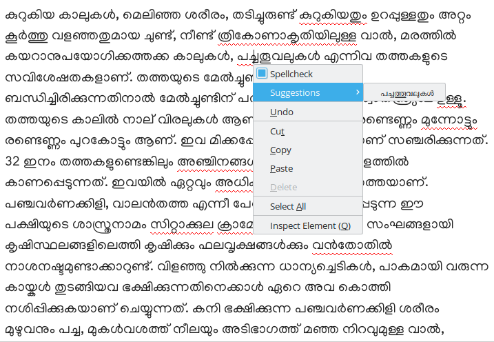 To set up meaning in malayalam